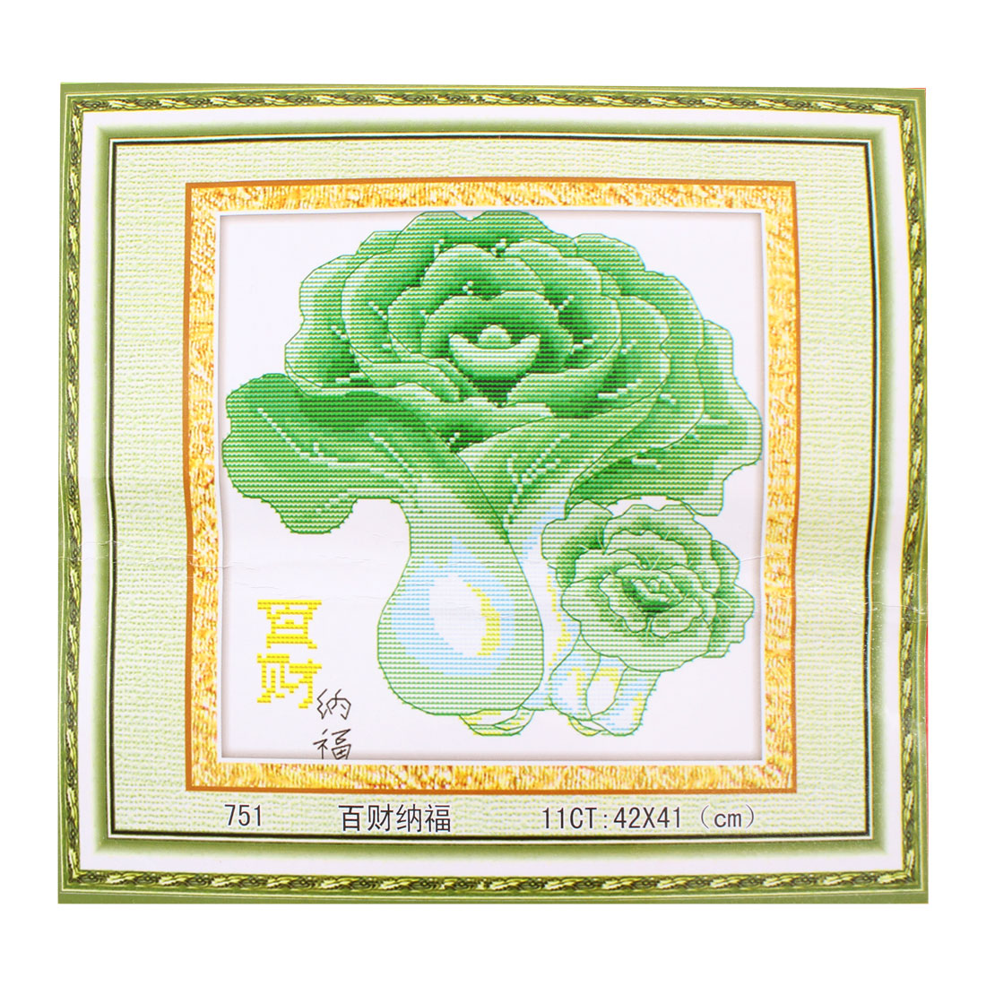 Square Shape Cross Stitch Chinese Cabbage Characters Design Counted Kit