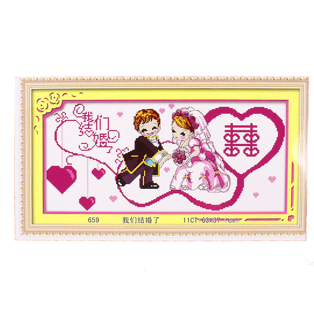 Wedding Bride Groom Printed Stamped Cross Stitch Counted Gift Handmade