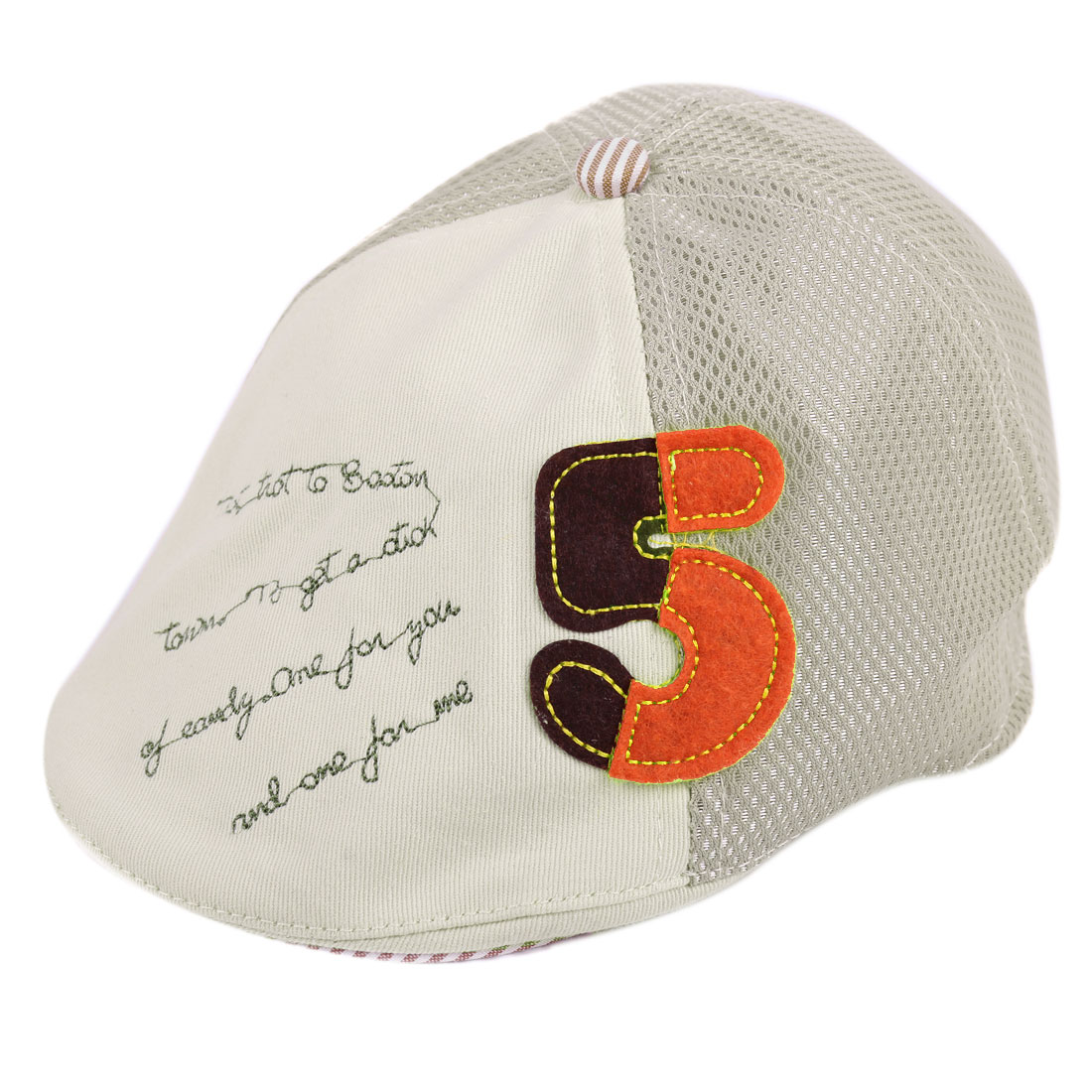 Kids Embroidery Letters Covered Visor Baseball Cap Beige Light Gray