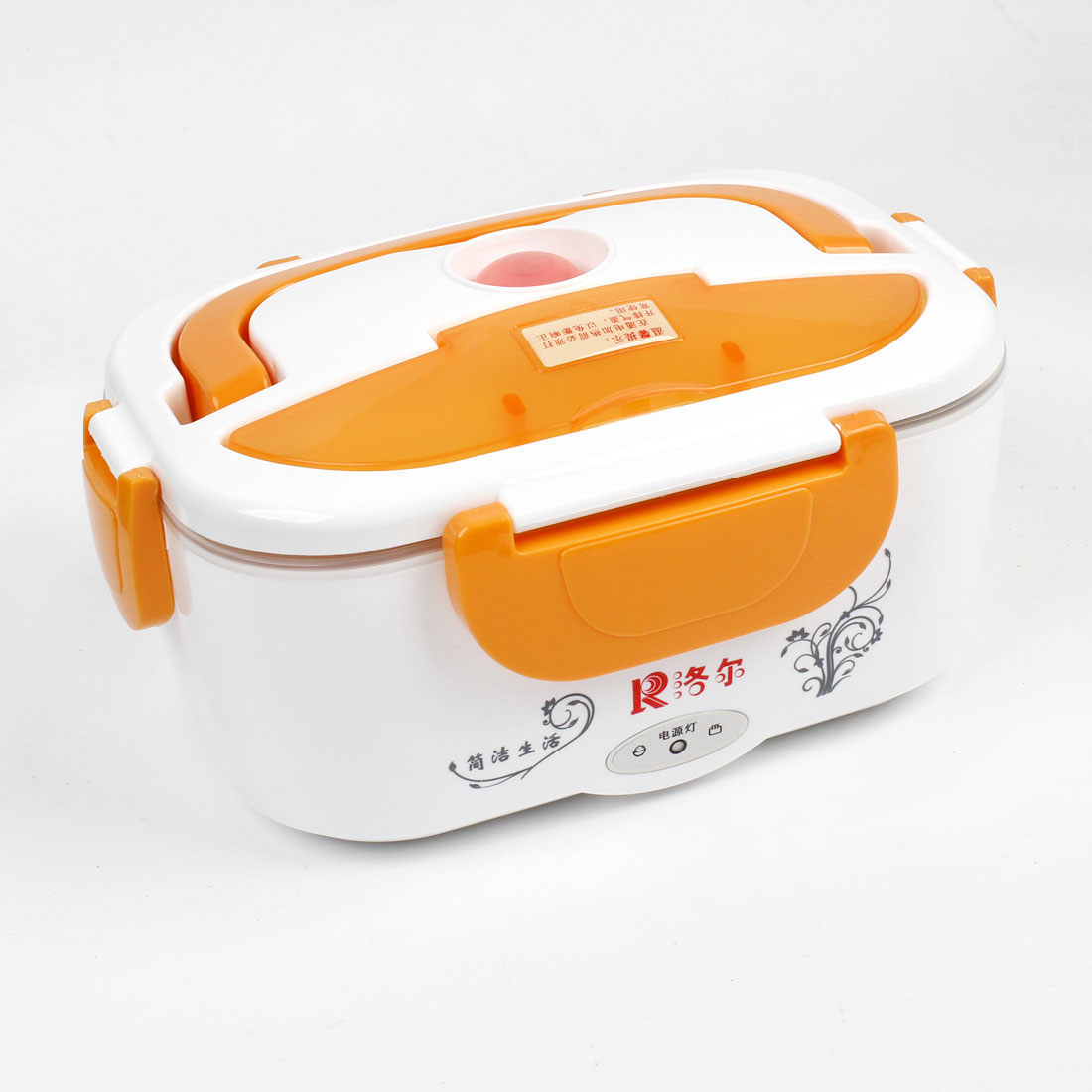 Orange White Portable Electric Heating Lunch Box Rice Dinner Bucket for Auto
