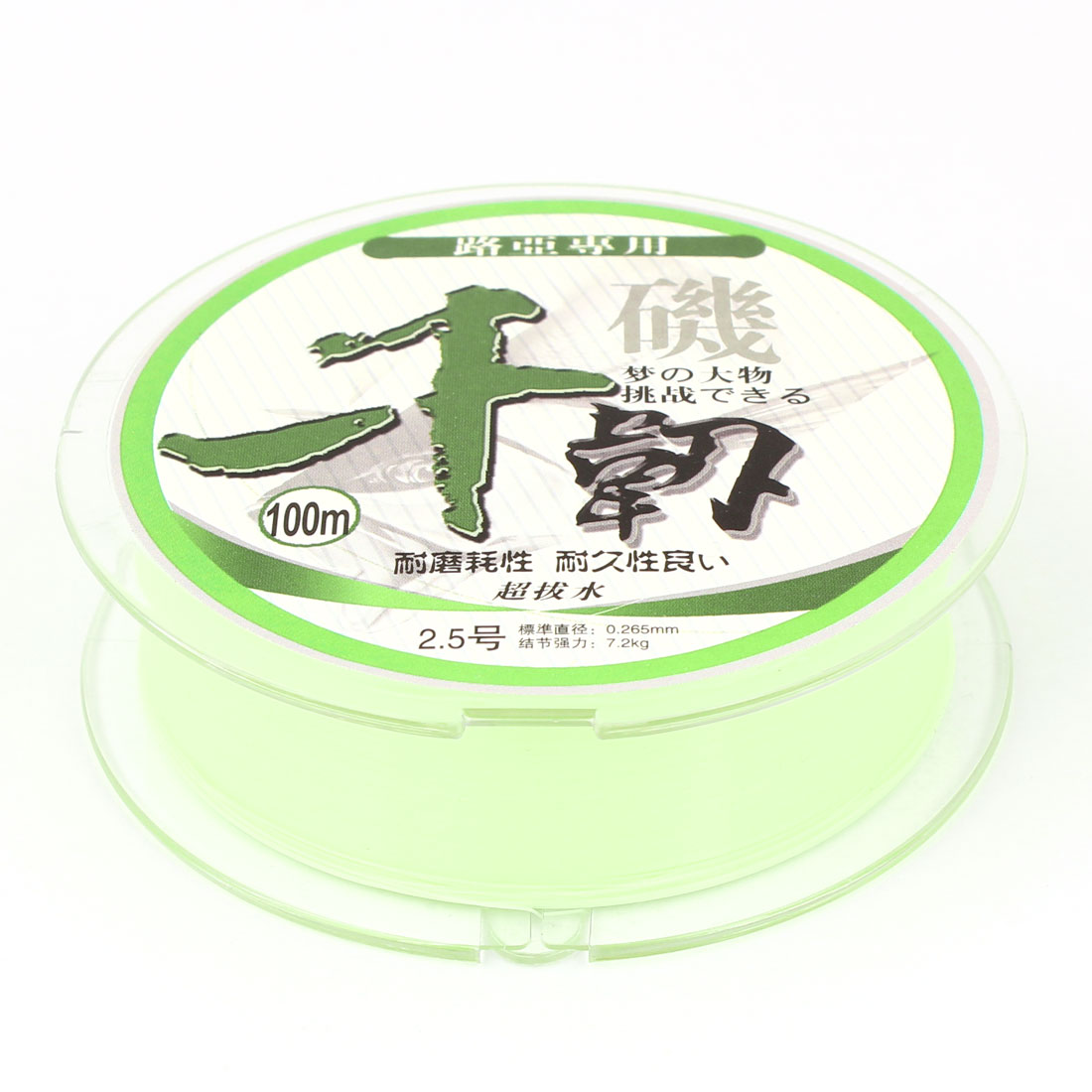 0.265mm Diameter 7.2Kg Light Green Nylon Freshwater Fishing Spool Line 100M