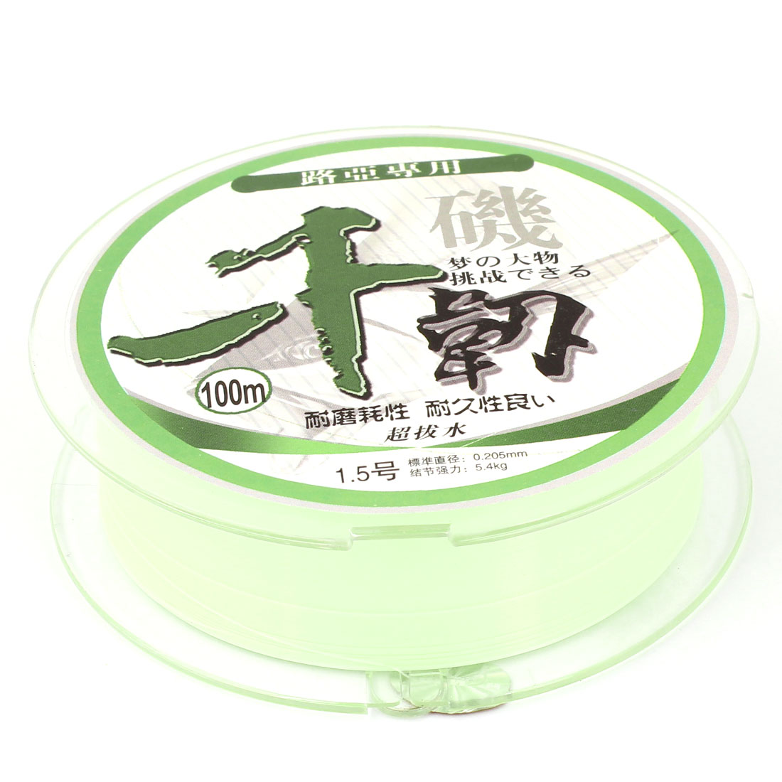5.4Kg 11.9 lb 0.205mm Dia 100M Light Green Nylon Fishing Spool Line String