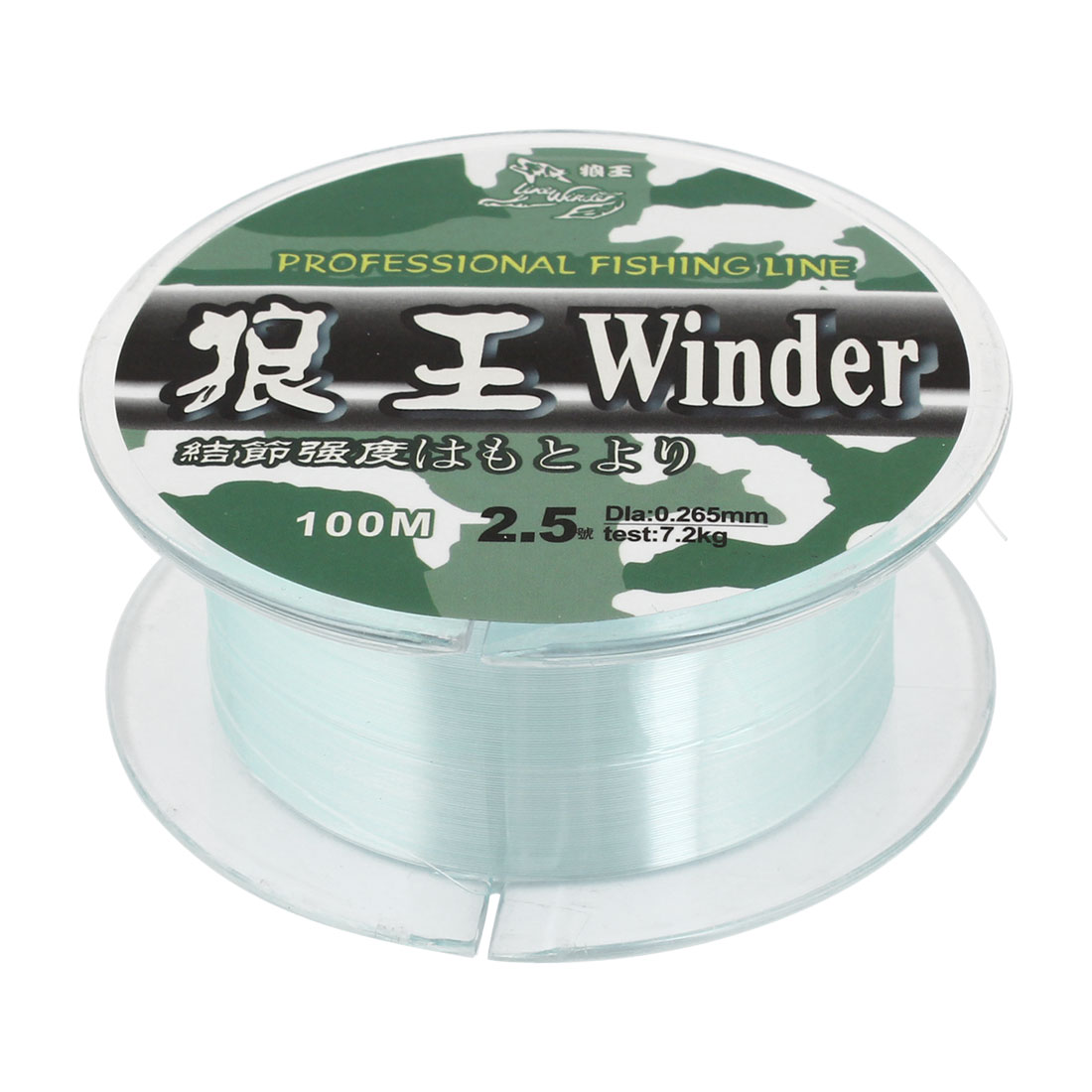 2.5# Green Nylon Thread 0.265mm Dia 7.2Kg Fishing Line Spool 100M