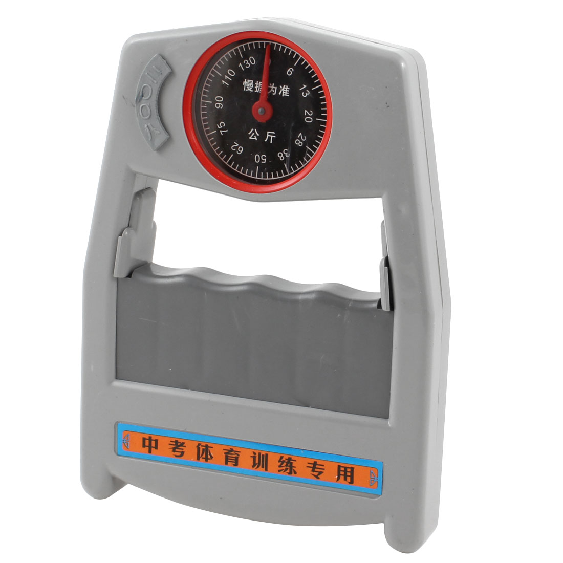 Portable Plastic Gray Handle Grip Strength Dynamometer 0-130Kg Measurement