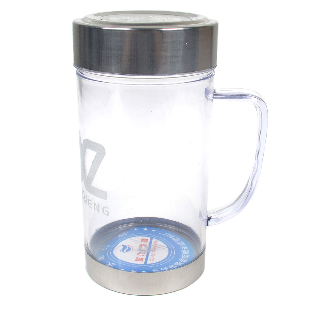 Office Houseware Silver Tone Cap Clear Plastic Handgrip Water Bottle Cup 350ml