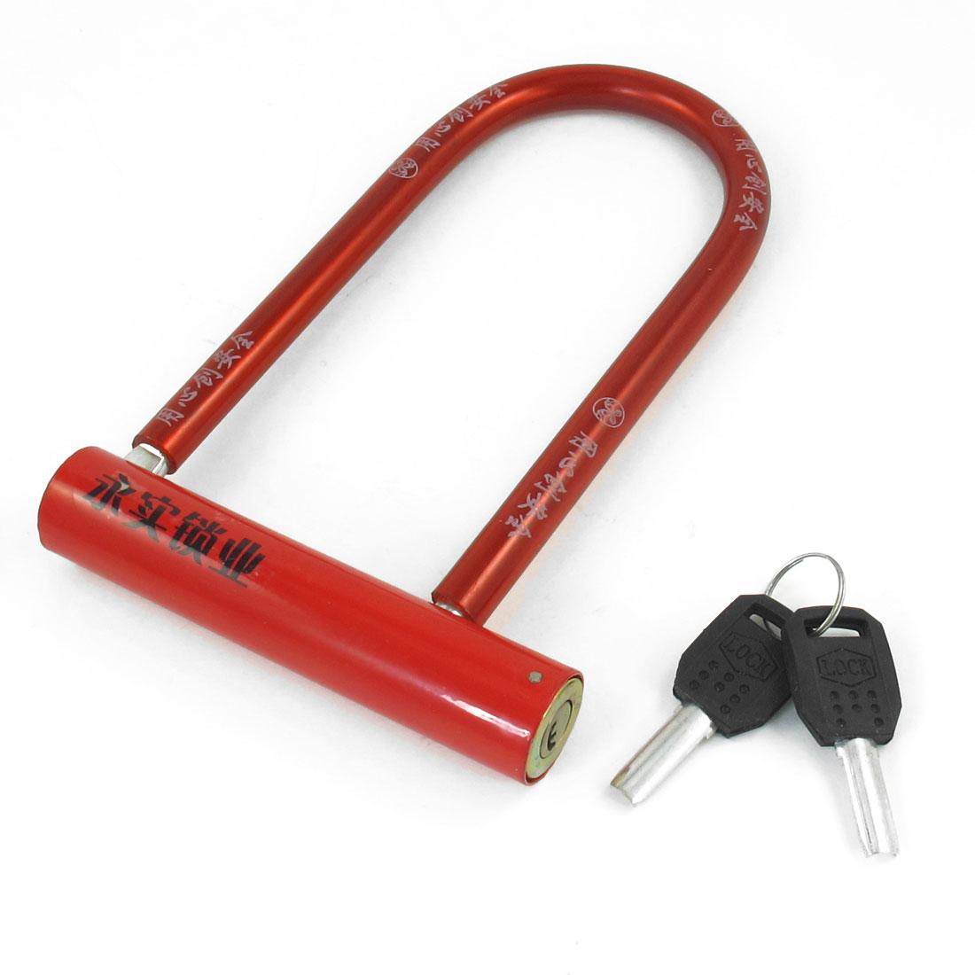 """Red Plastic Coated Metal Bicycle Motorcycle Safeguard U Lock 7.4"""" w 2 Keys"""