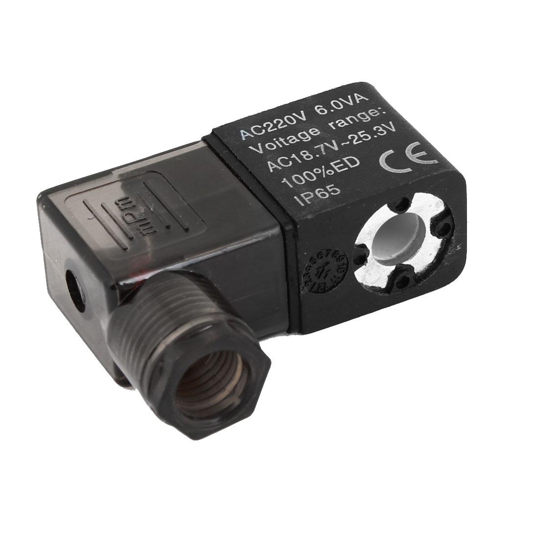 AC220V 6.0VA Electrical Part Pneumatic Air Solenoid Valve Coil