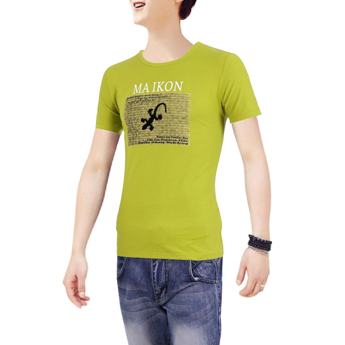Men Round Neck Pullover Short Sleeve Stretchy Shirt Light Moss M