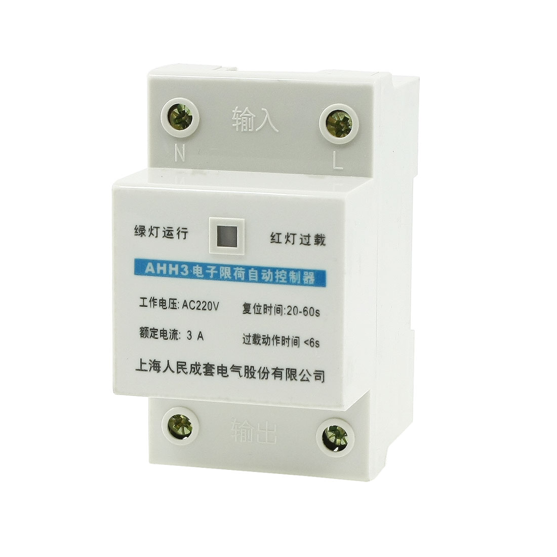 AC 220V 3A Green Red Light Indicator 35mm DIN Rail Motor Protector Controller