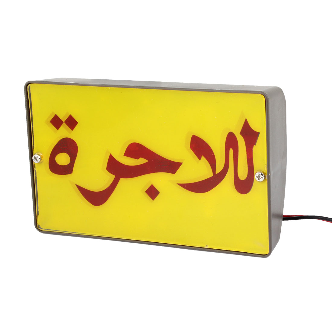 Car Vehicle Plastic Casing Taxi Sign Interior Light Yellow
