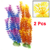 "2 Pcs Yellow Violet Emulational Fish Tank Aquarium Grasses Decor 11.2"" High"