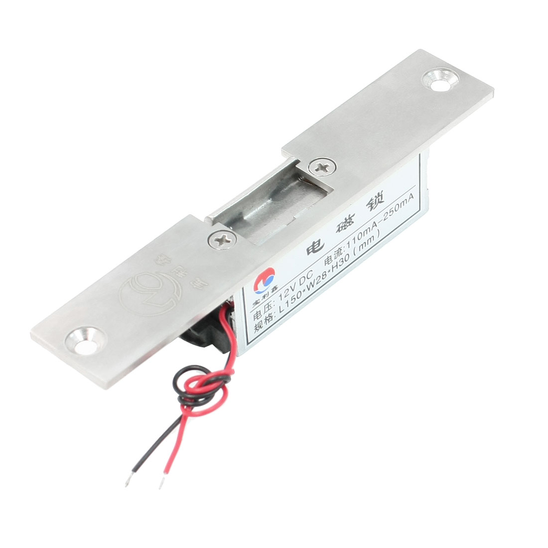 DC 12V 110mA-250mA Indoor Switchgear Electromagnetic Lock w 2 Wires