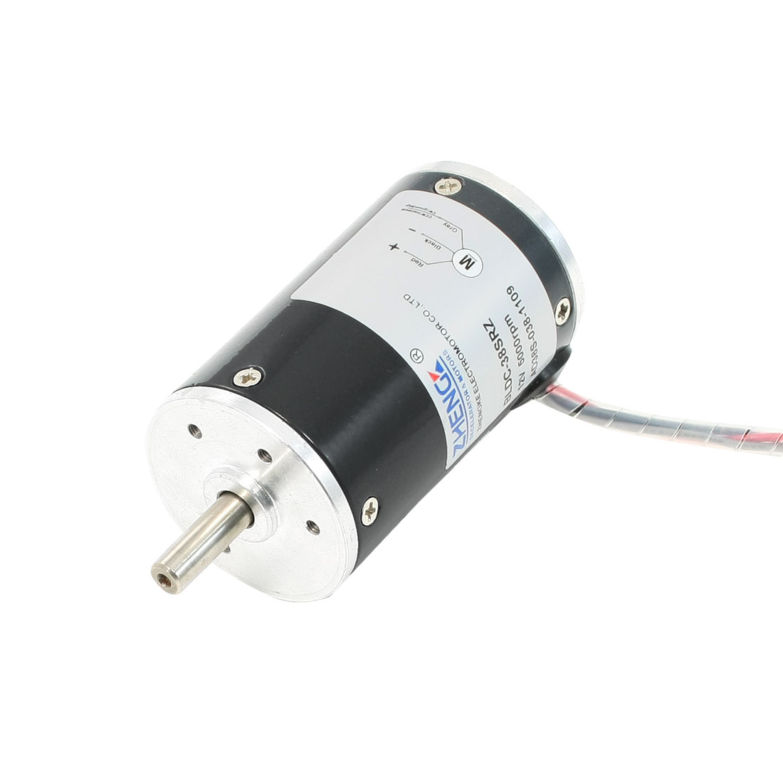 5000RPM DC 12V 0.3A Brushless Speed Control Motor 100G.cm