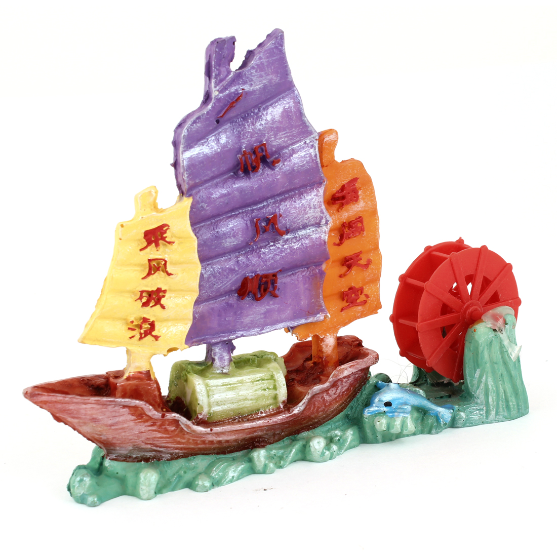 Fish Tank Landscaping Sailing Ship Ornament 10.5cm Height Underwater Decoration