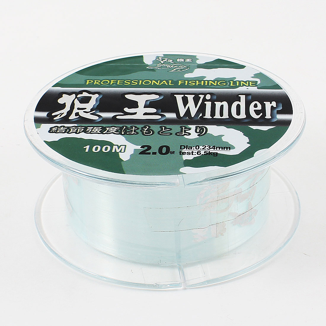2# Blue Nylon Thread 0.235mm Dia 6.5Kg Fishing Line Spool 100 Meter