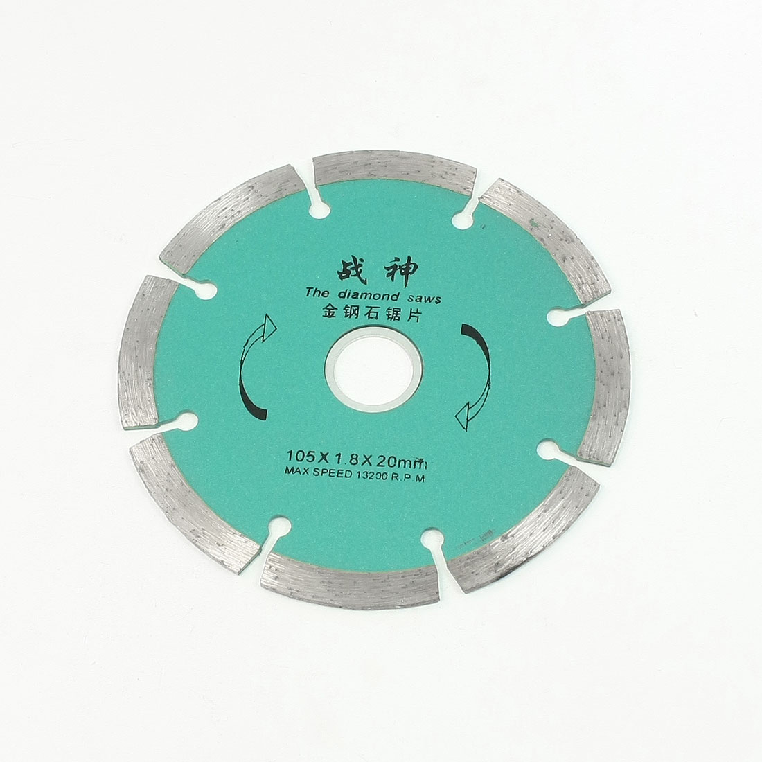 105mm Outside Dia 20mm Inner Dia 1.8mm Thick Diamond Saw Cutting Slice