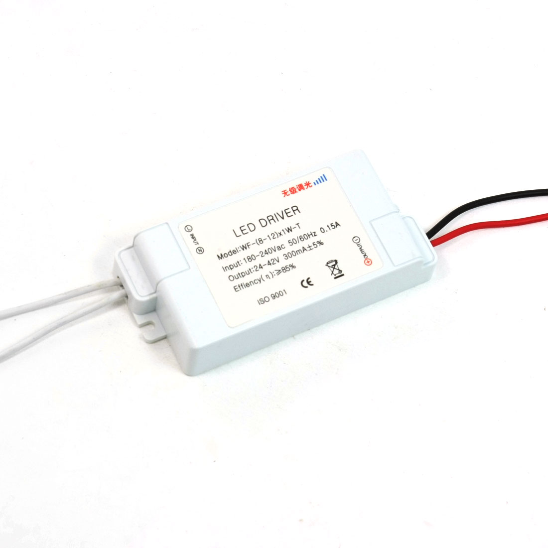AC 180-240V DC 24-42V Stepless Dimmer Driver Power Supply for (8-12)x1W LED