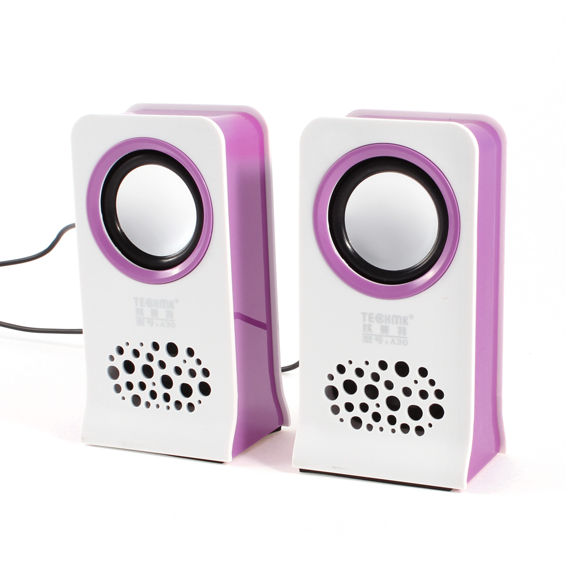 White Purple MP4 PC Computer Volume Control USB 2.0 Desktop Mini Speaker Pair