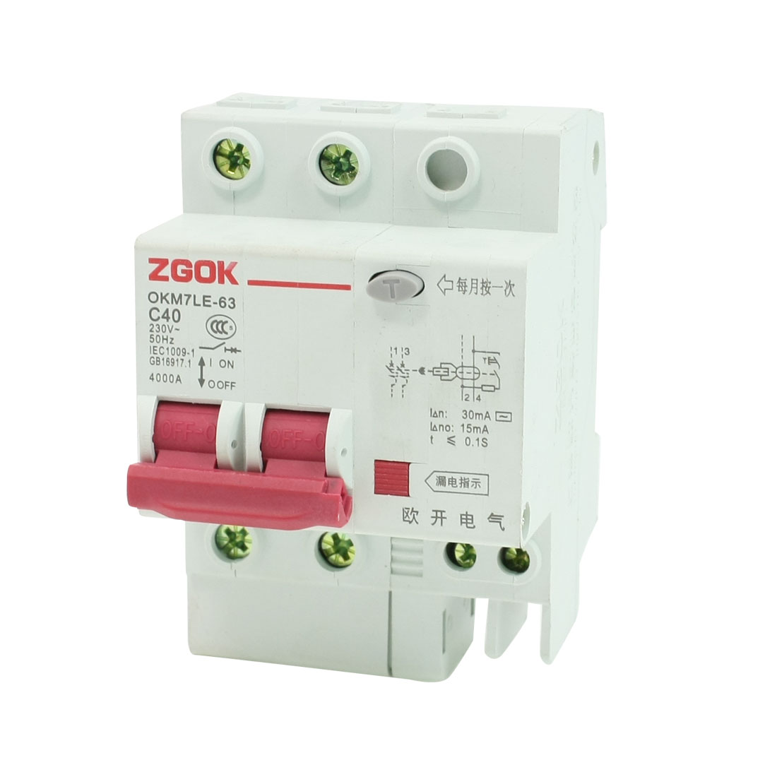 AC 230V C40 40A Rated Current 2 Pole ELCB Earth Leakage Circuit Breaker