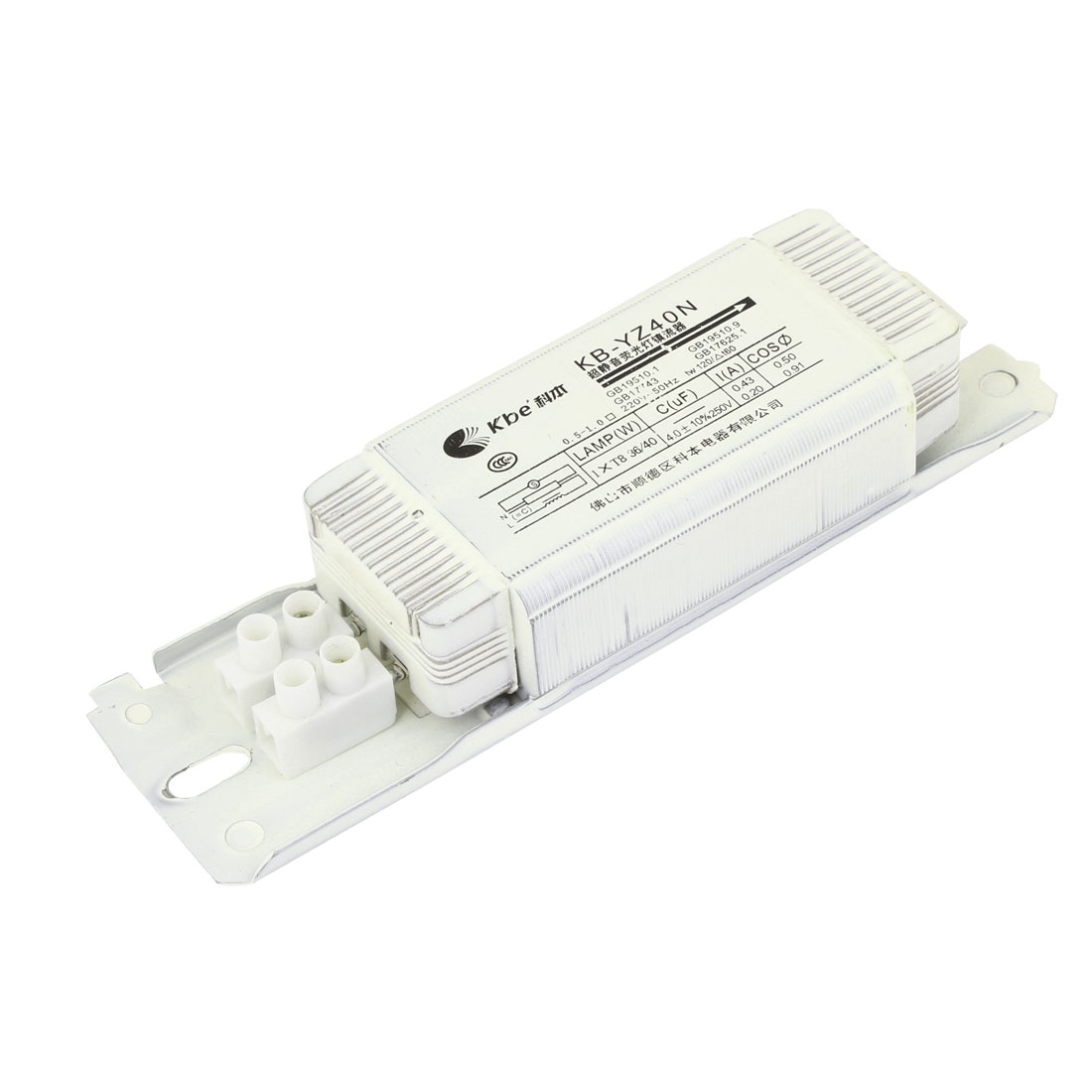 Metal Shell AC 220V 0.2A 40W Ballast for Fluorescent Light Lamp