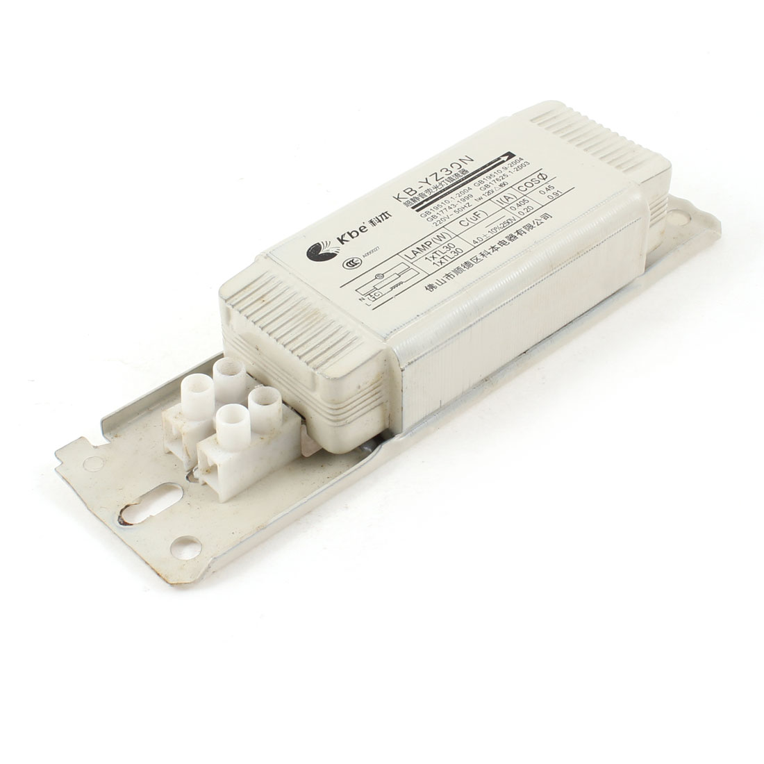 30W Energy Saving Fluorescent Lamps Lights Ballast AC 220V 0.2A