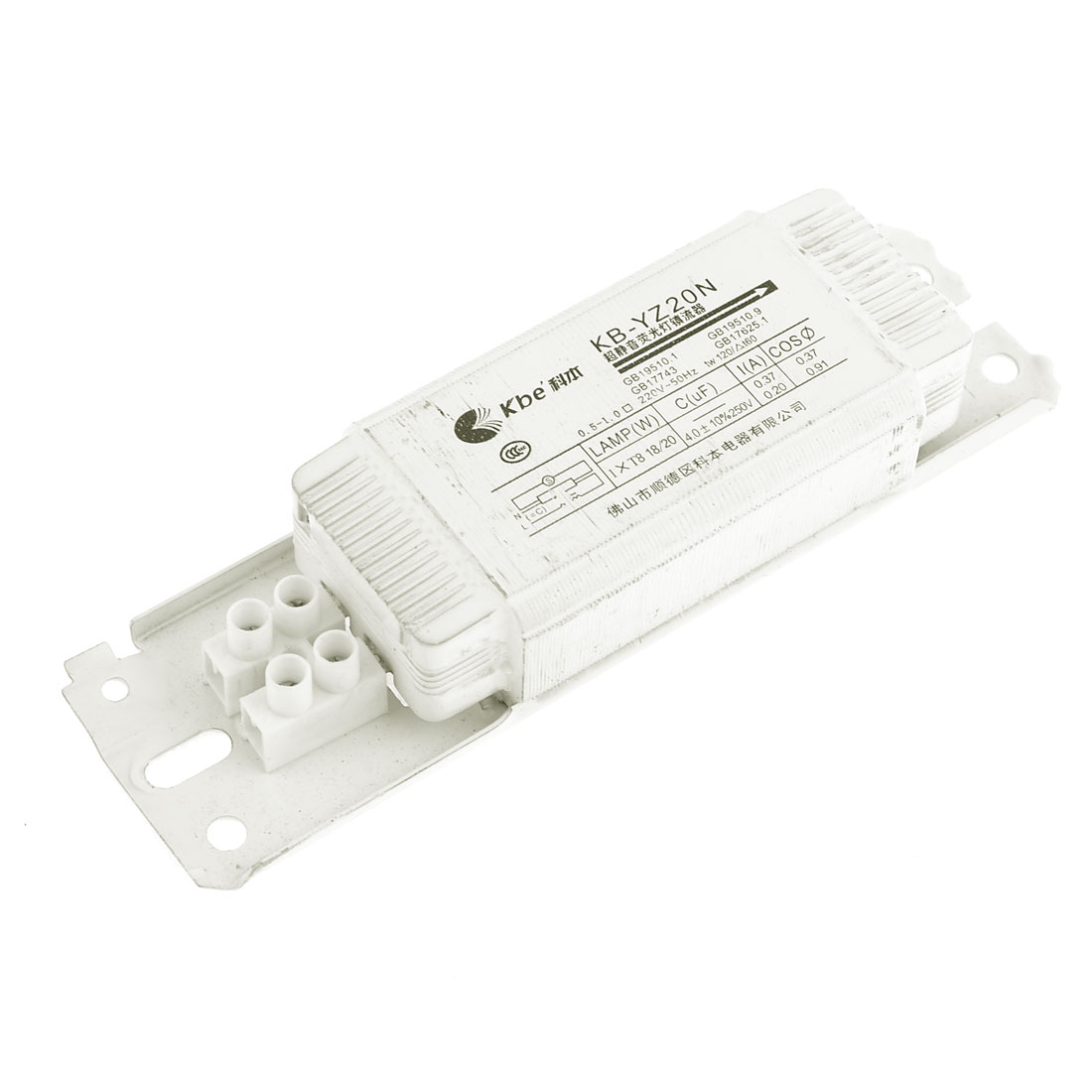 School Home AC 220V 0.2A 20W Fluorescent Lamp Light Ballast