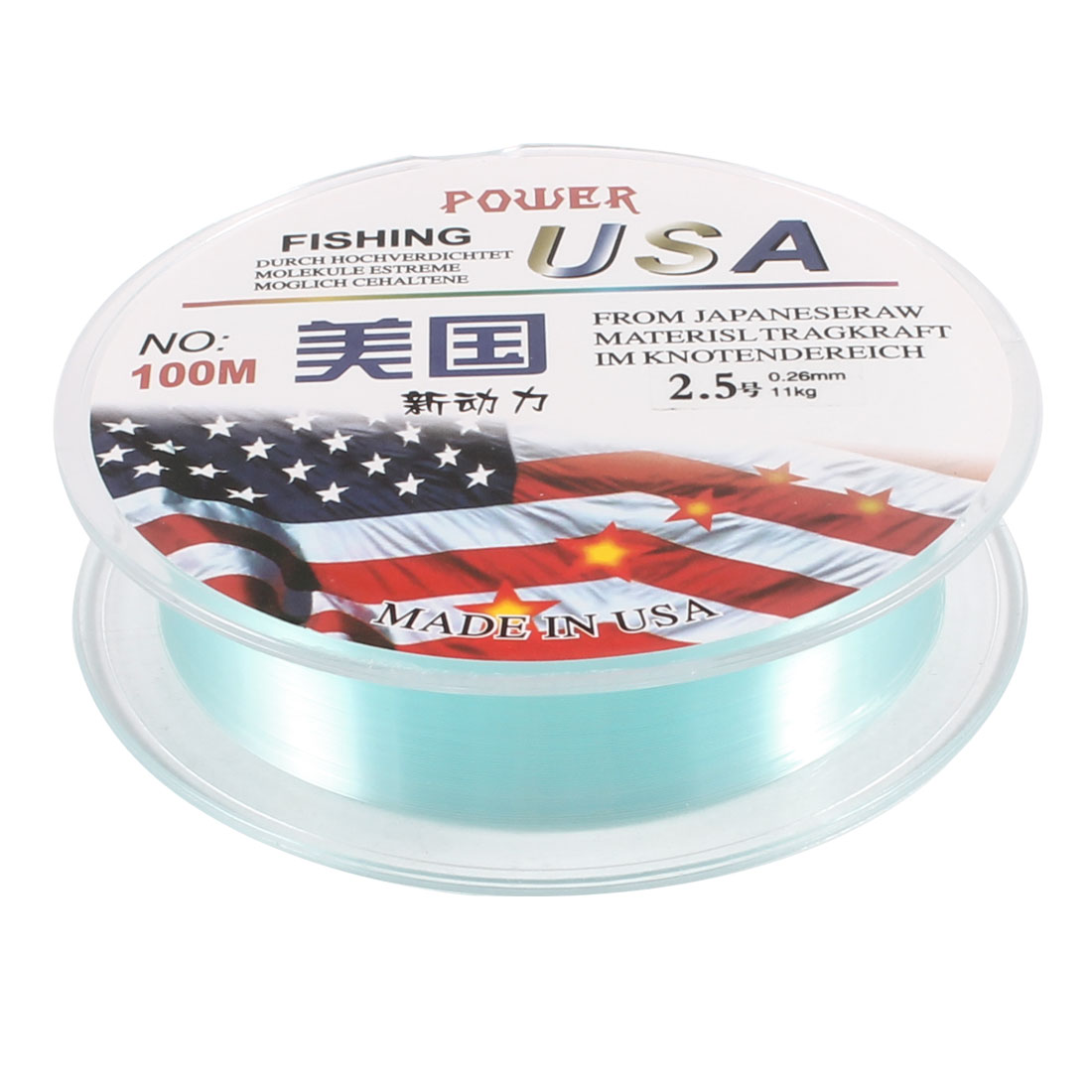 2.5# 0.26mm Dia 11Kg Cyan Nylon Freshwater Fishing Line Thread Reel 100M