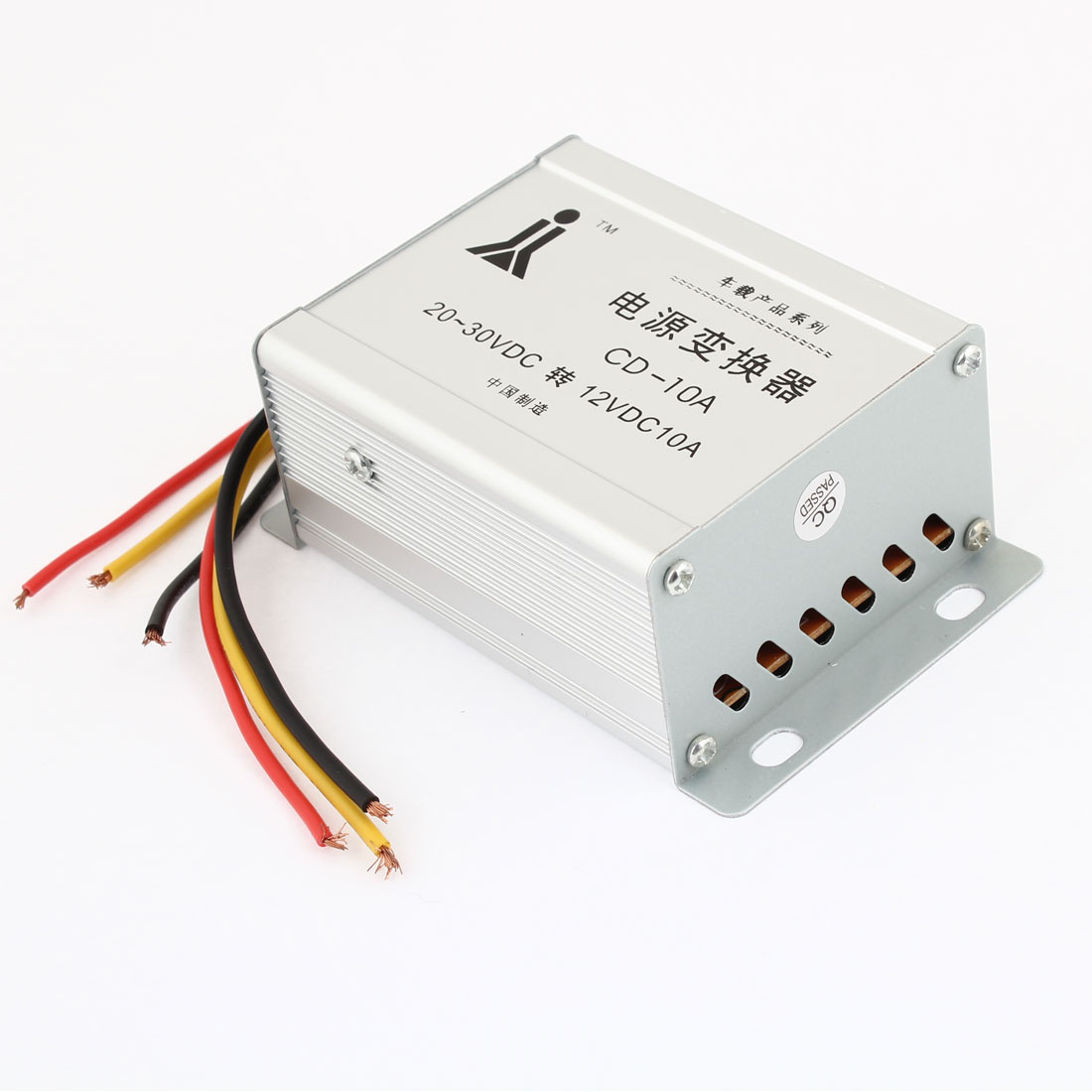Car Auto Silver Tone DC 20-30V to DC 12V 10A Voltage Power Transformer