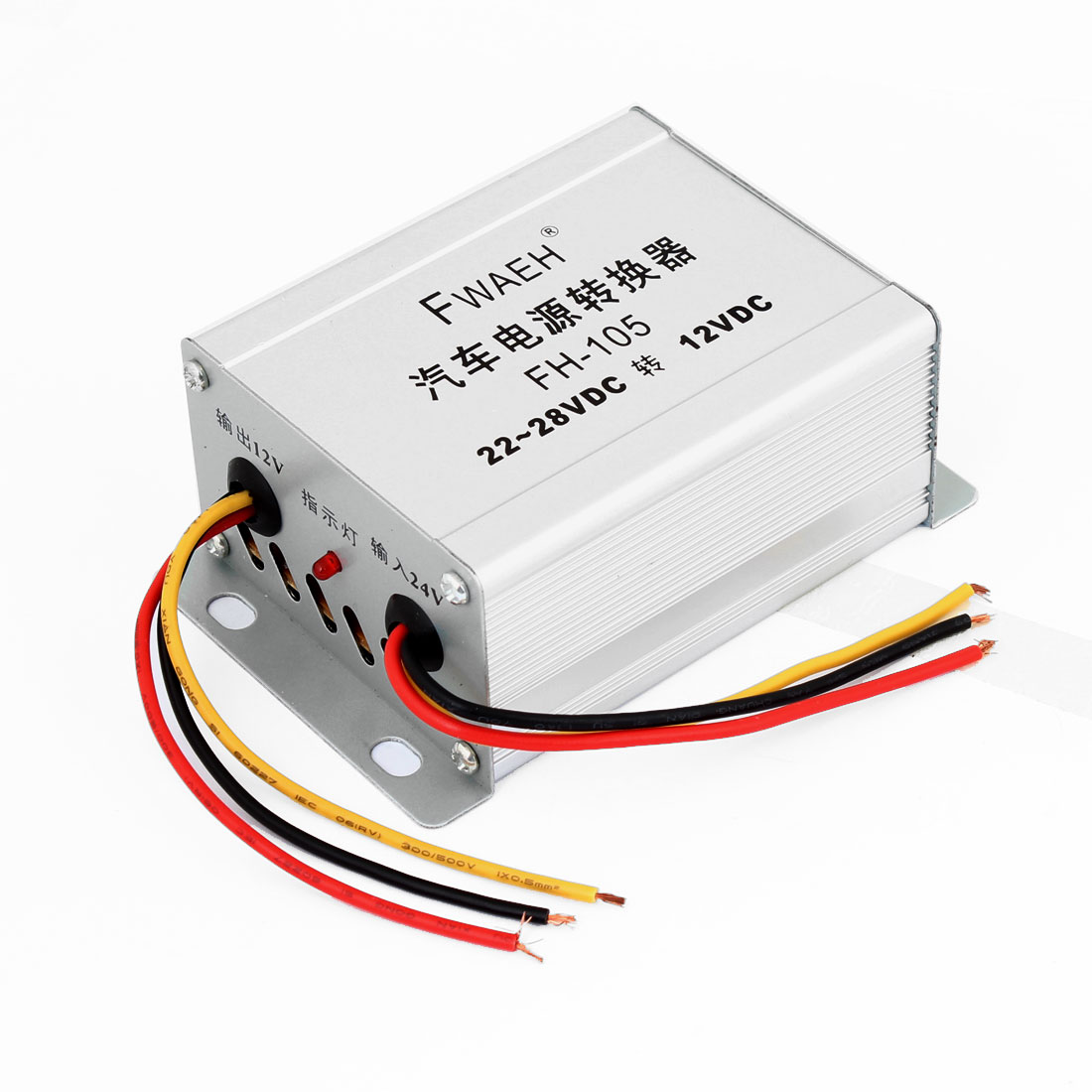 Silver Tone Metal Body DC 22-28V to DC 12V Car Electric Converter