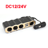 DC12/24V 2 USB Port 4 Sockets Black Gold Tone Auto Car Cigarette Lighter Charger
