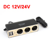 Car Van Dual USB Plug 3 Socket Cigarette Lighter Charger Adapter Black Gold Tone