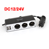 DC12/24V 2 USB Port 3 Sockets Black Silver Tone Auto Cigarette Lighter Charger