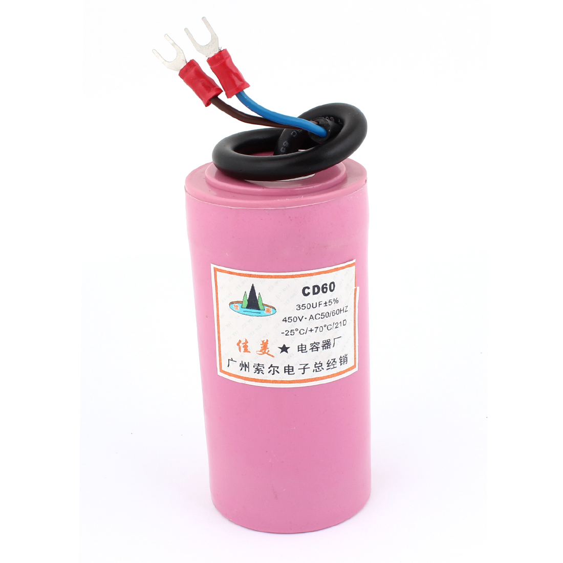 AC 450V 50/60Hz 350uF Washing Machine Polypropylene Film Capacitor