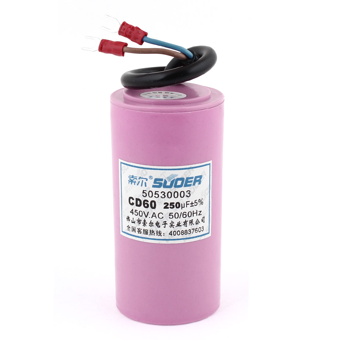 AC 450V 50/60Hz 250uF Washing Machine Polypropylene Film Capacitor