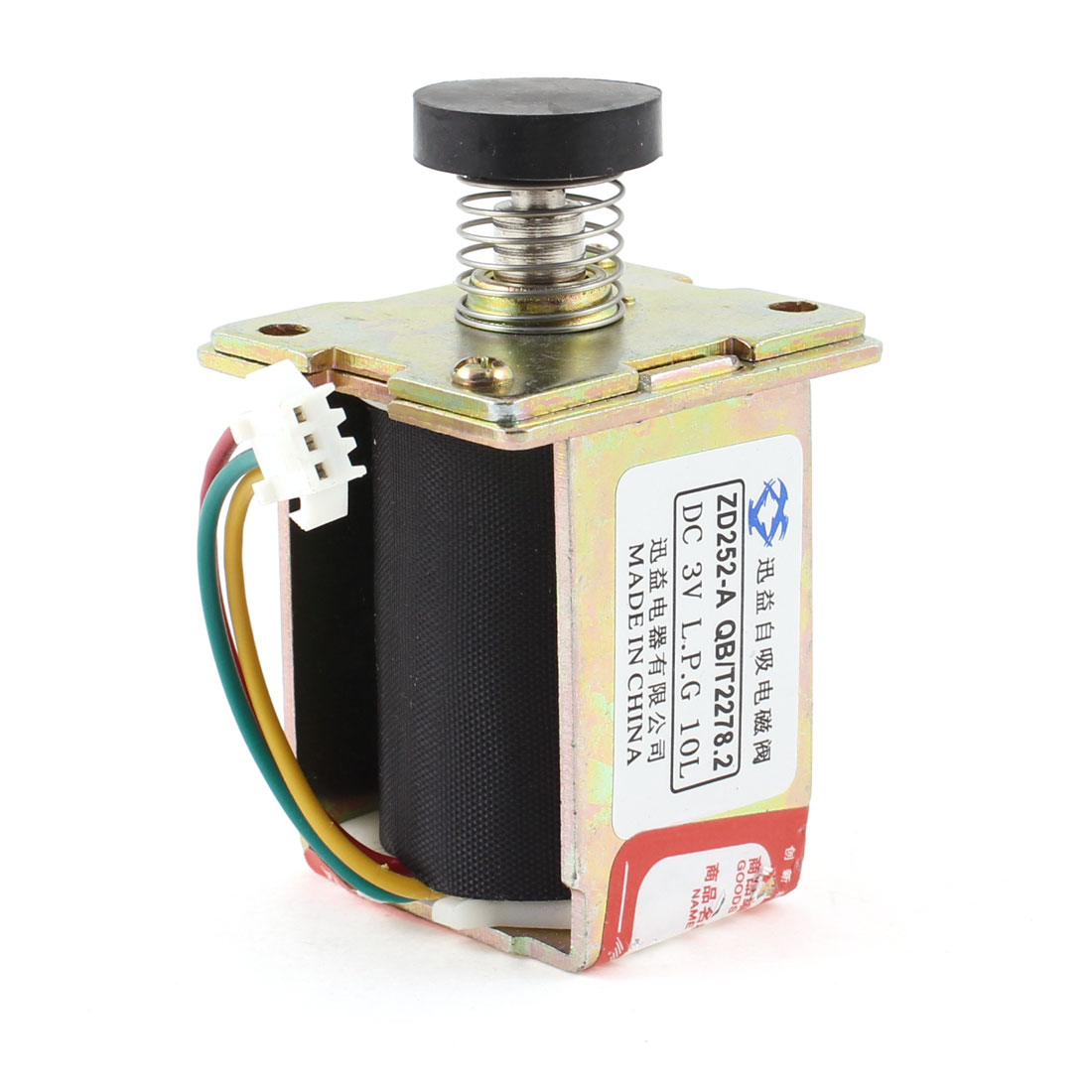LPG Gas Water Heater Self Absorption Electromagnetic Valve 3 Pin DC3V