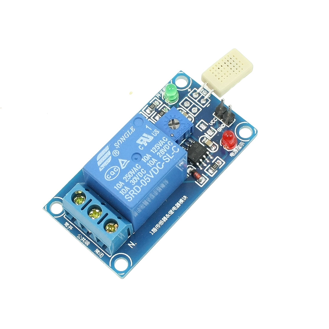DC 5V Single Channel NO NC Output Humidity Sensor Controlled Relay Module