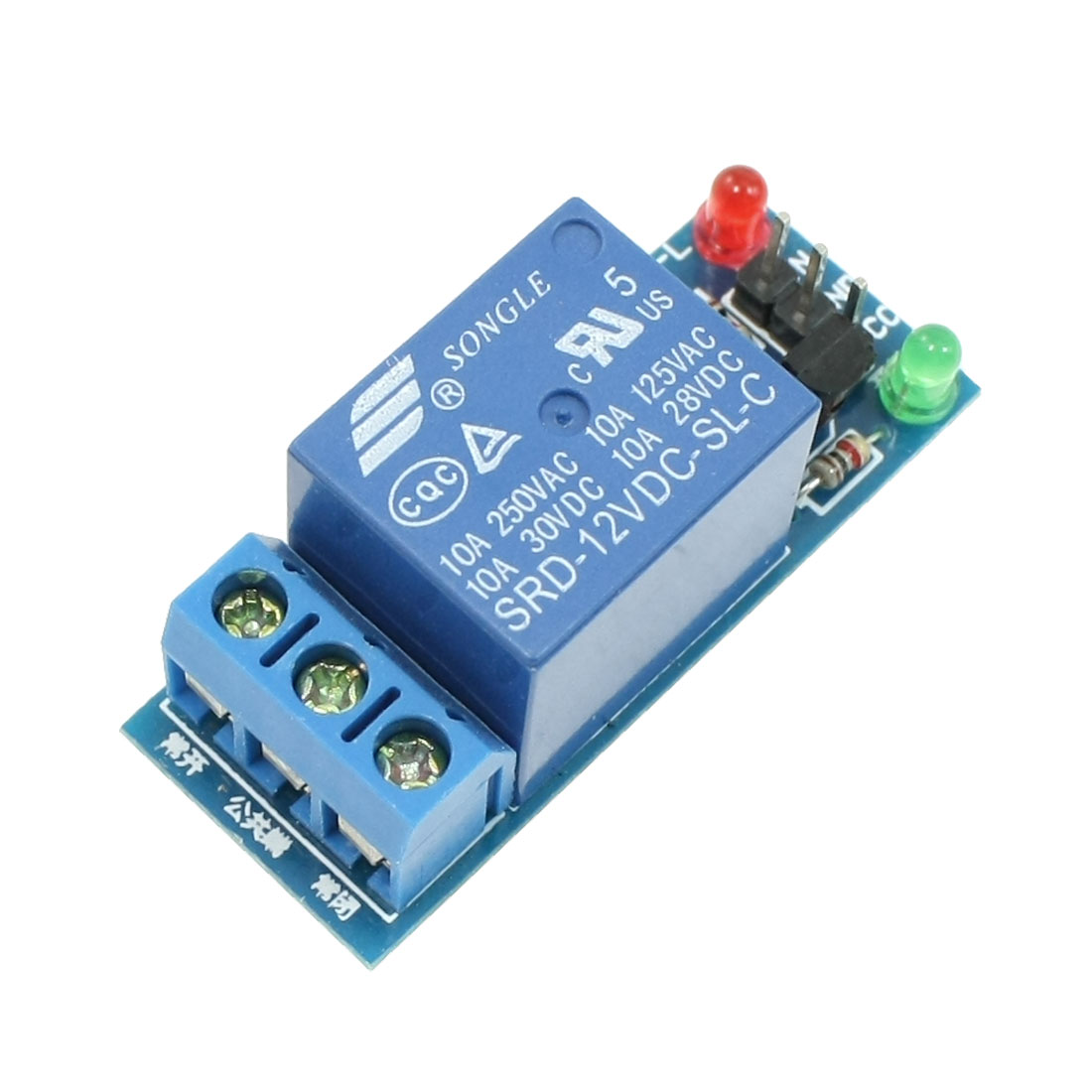 DC 5V Single Channel NO NC Output Low Level Trigger Relay Module