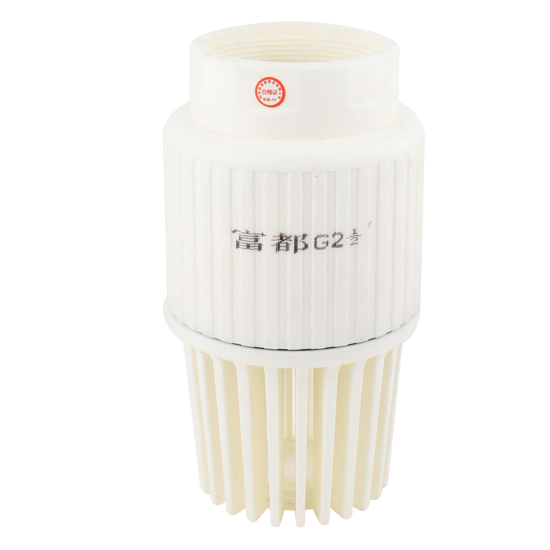 "White Industrial Replacement 2 1/2"" Connecting Dia Plastic PVC Foot Bottom Valve"