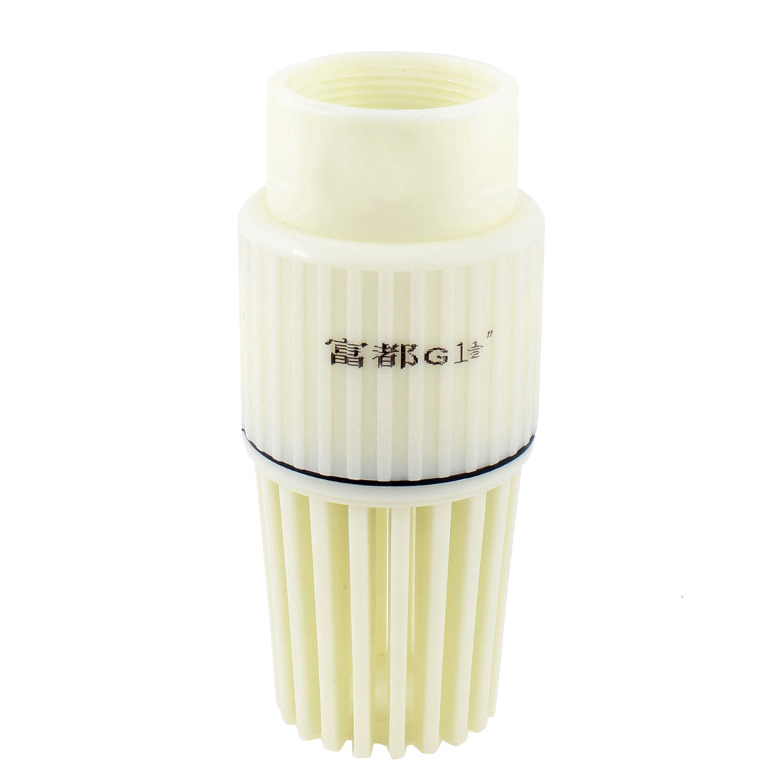 "Industrial Replacement 1"" Connecting Diameter Beige PVC Foot Bottom Valve"