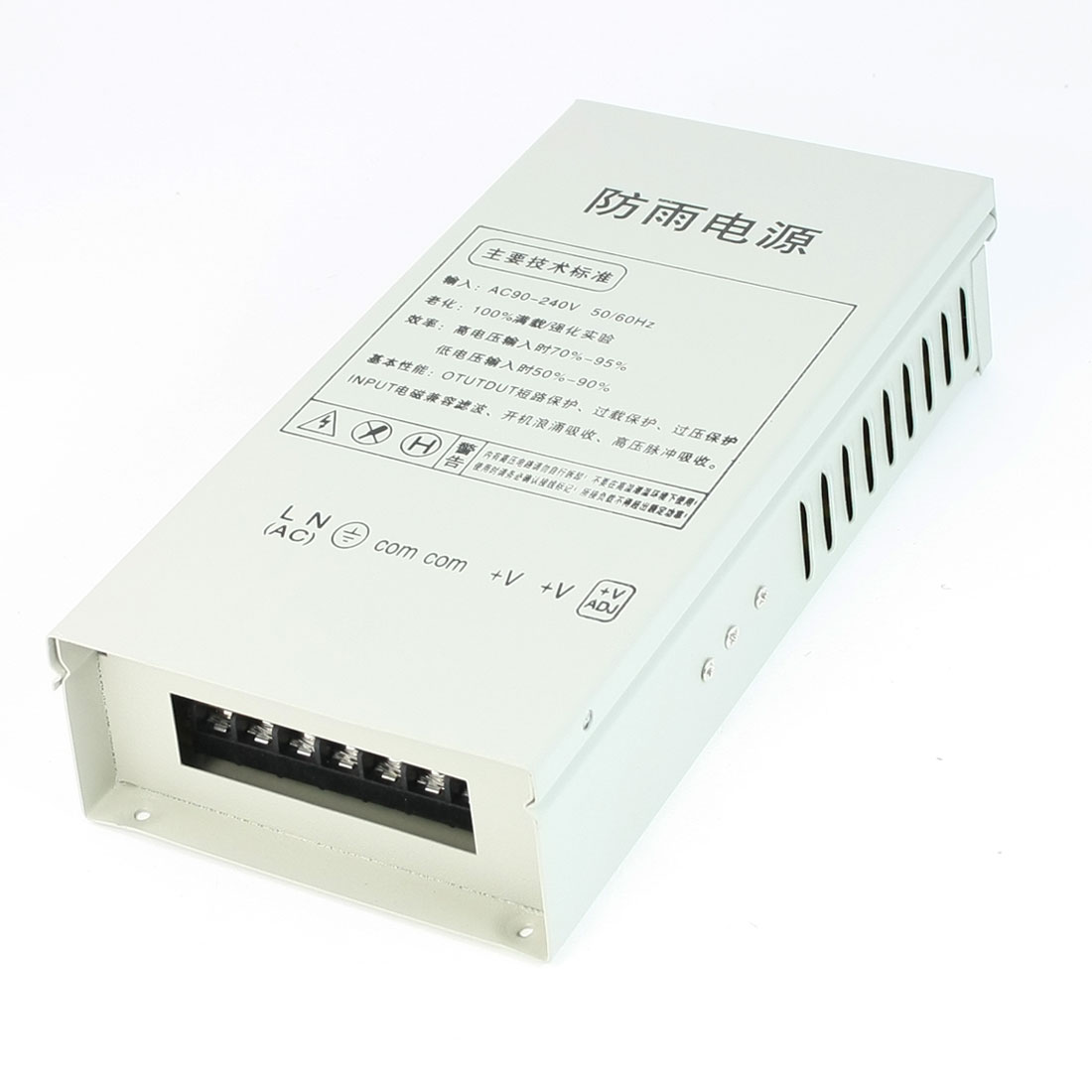 Output DC 12V 10A Metal Shell Waterproof Power Supply for LED Light Strip