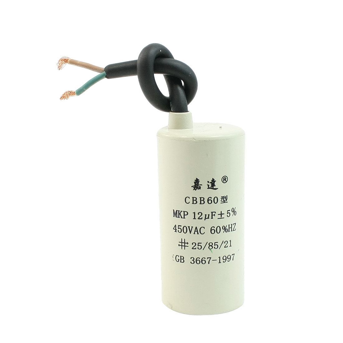 CBB60 AC 450V 12uF Cylindrical Non Polar Motor Capacitor for Washing Machine
