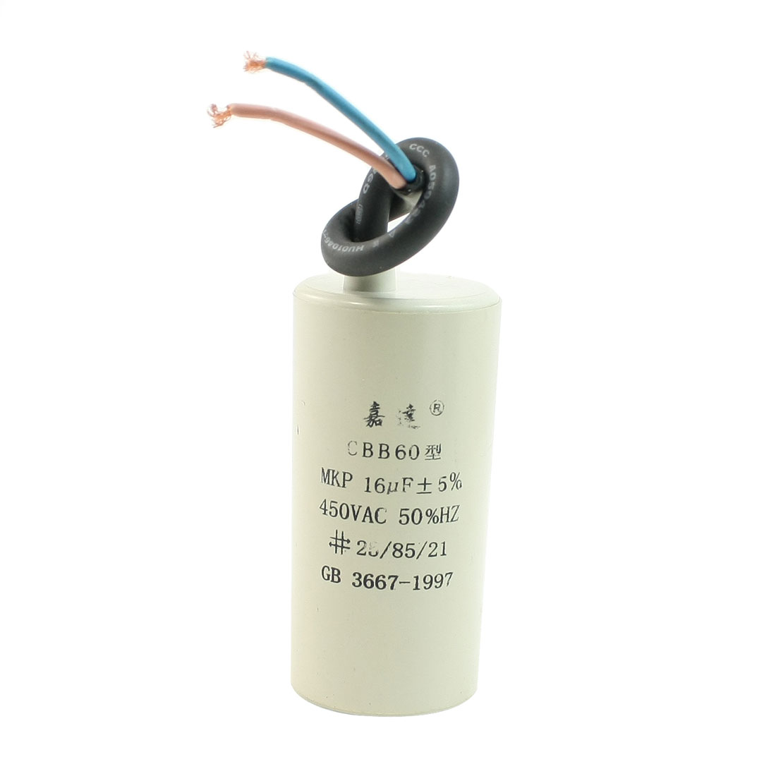 CBB60 AC 450V 16uF Cylindrical Non Polar Motor Capacitor for Washing Machine
