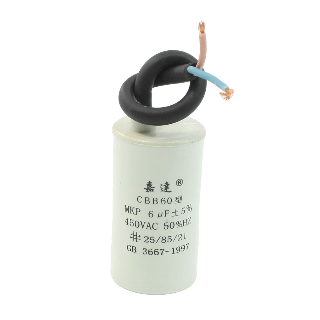 CBB60 AC 450V 6uF Polypropylene Non Polar Motor Capacitor for Washing Machine
