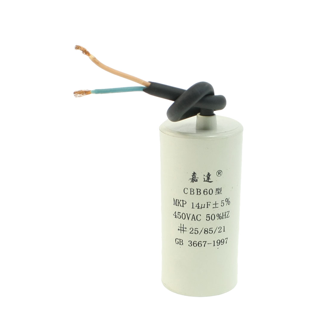 CBB60 AC 450V 14uF Cylindrical Non Polar Motor Capacitor for Washing Machine