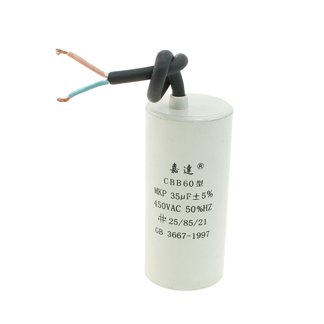CBB60 AC 450V 35uF Cylindrical Non Polar Motor Capacitor for Washing Machine