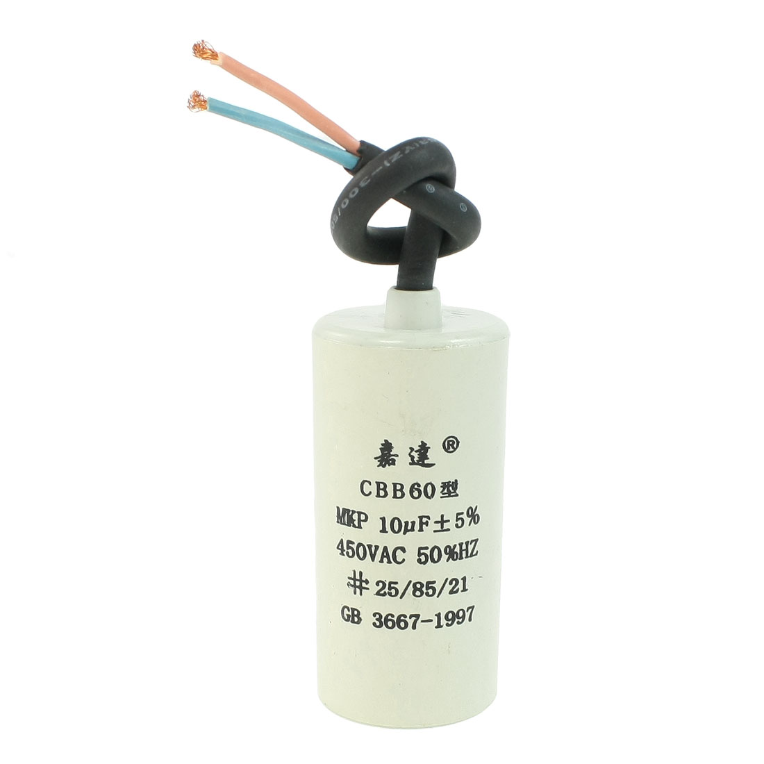 CBB60 AC 450V 10uF Cylindrical Non Polar Motor Capacitor for Washing Machine