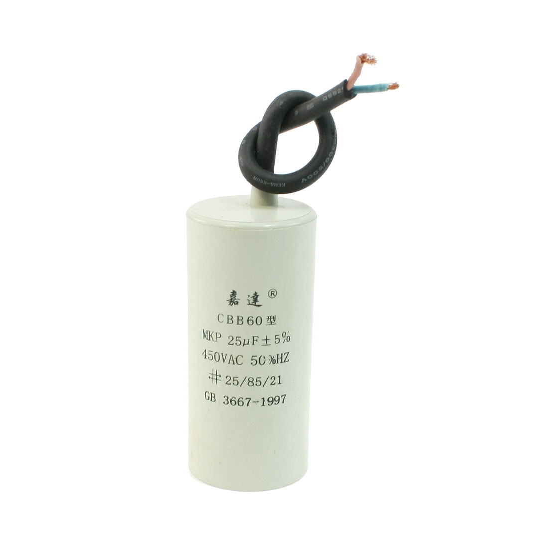 CBB60 AC 450V 25uF Cylindrical Non Polar Motor Capacitor for Washing Machine