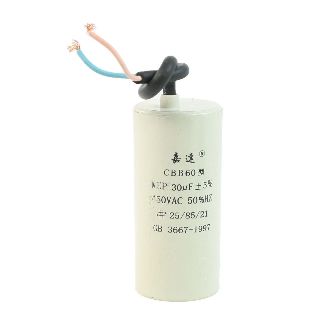 CBB60 AC 450V 30uF Cylindrical Non Polar Motor Capacitor for Washing Machine