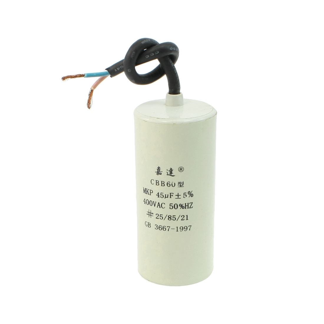 CBB60 AC 450V 45uF Cylindrical Non Polar Motor Capacitor for Washing Machine