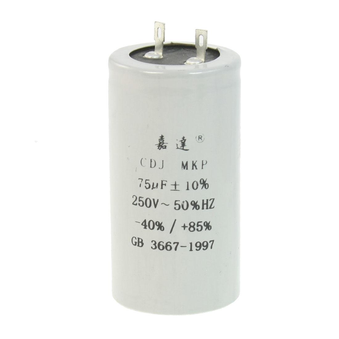 AC 250V 75uF 2 Terminals Non Polar CDJ MKP Motor Starting Capacitor